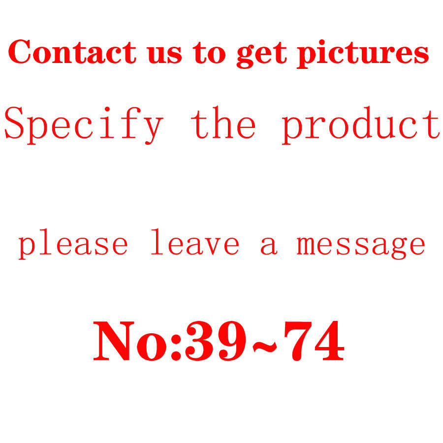 Specify the product, please leave a message
