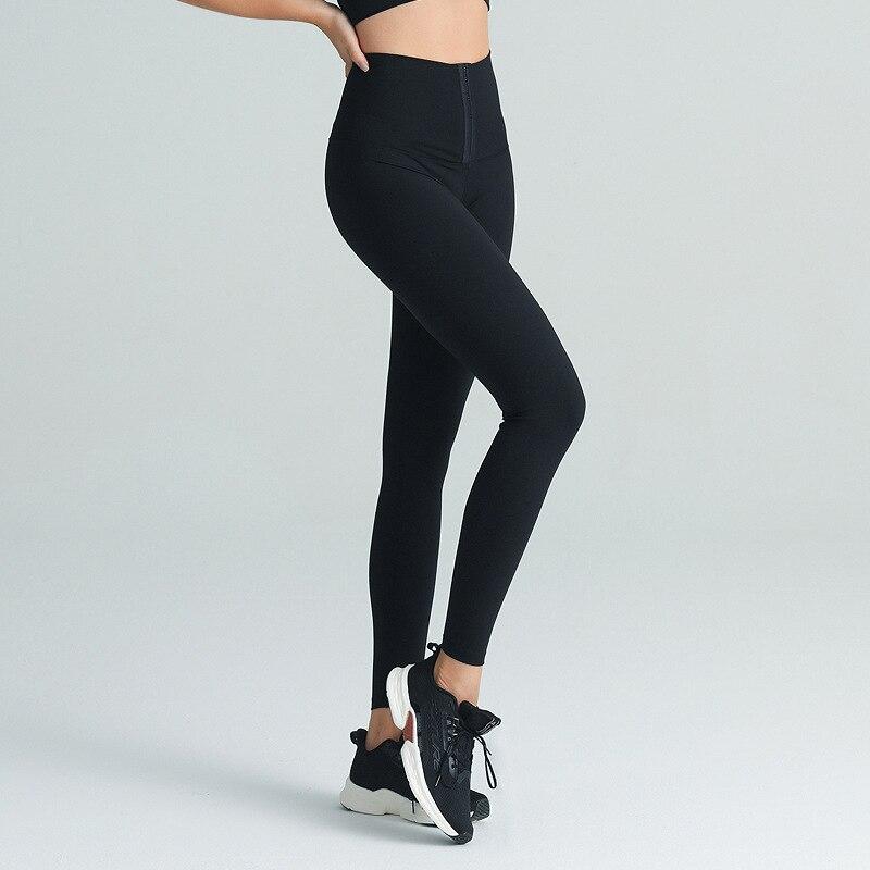 Леггинсы для фитнеса с высокой талией женские бесшовные энергетические