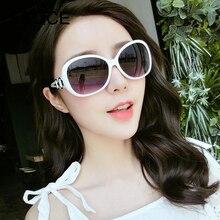 Big Sun Glasses NEW Fashion Vintage Round Female Sun Glasses