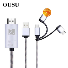 OUSU HDMI VGA Adapter 3 in 1 Cable For iphone Converter Micro Type C Digital Splitter To Tablet Projector TV