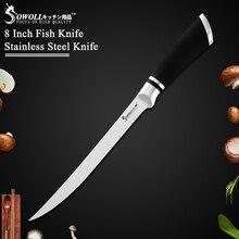 """Кухонный нож Sowoll """" 7"""" дюймов, нож для обвалки, высокое качество, нож из нержавеющей стали для костяного мяса, рыбы, фруктов, овощей, инструмент для приготовления пищи"""