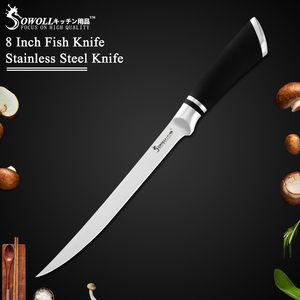 "Sowoll Kitchen Knife 8"" 7"" inch Boning Knife High Quliaty Stainless Steel Knife For Bone Meat Fish Fruit Vegetables Cooking Tool(China)"