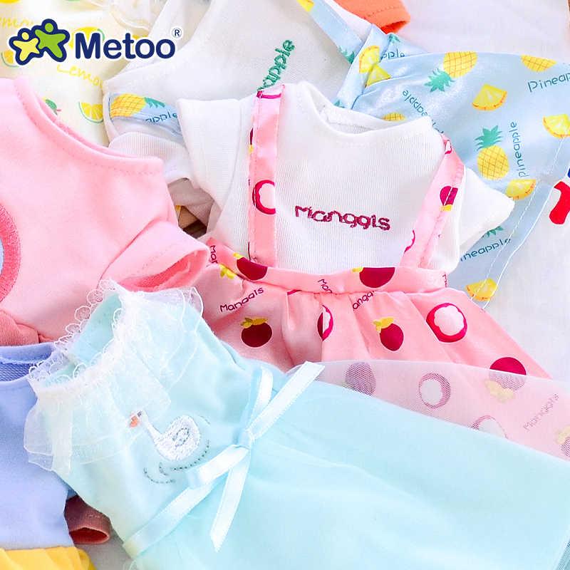 Yeni Metoo bebek yumuşak peluş rüya oyuncaklar kızlar için bebek sevimli karikatür tavşan çocuklar için noel doğum günü hediyesi