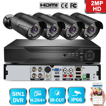 720/1080P 4CH AHD Survelliance Security Camera DVR CCTV IP Camera System With 4pcs Weatherproof Outdoor IR-Cut US/UK/EU Plug sunell ea 92491 4ch 1080p professional ip camera