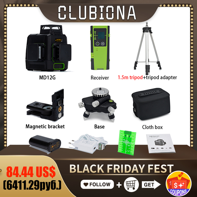 Clubiona CE certificated 3D Line Laser Level 360 Horizontal and Vertical German Laser diode Laser Line with Laser Receiver