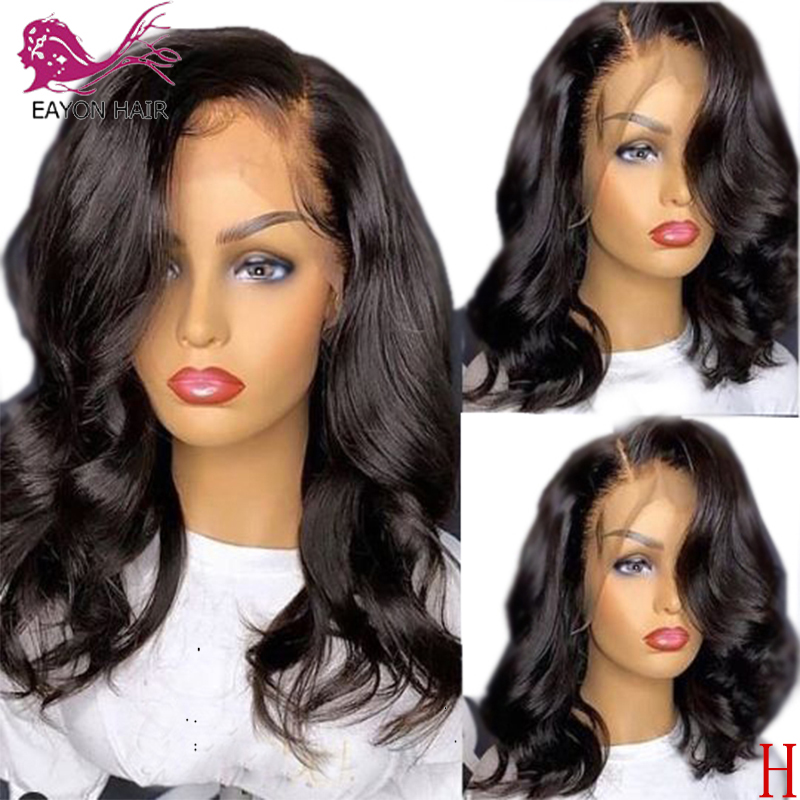 EAYON 13x6 Short Human Hair Wigs Peruvian Loose Wave Wig Pre-Plucked Hairline 8-16 Inch Short Bob Lace Front Wigs For Women