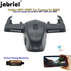 Jabriel 1080P Hidden...