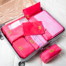 QIUYIN Korean Version of The 7-piece Waterproof Travel Storage Bag Luggage Clothing Sorting Package