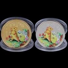 Год крысы памятная монета Китайский Зодиак сувенир вызов коллекционные монеты лунный календарь коллекция Искусство ремесло