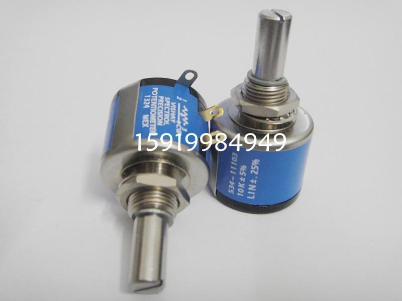 SPECTROL MOD 534-1-1 50k précision multi-tour potentiomètre original authentique commutateur