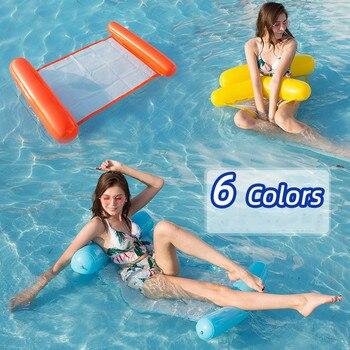 Hamaca de agua reclinable 120*73CM, colchón de natación flotante inflable, anillo de natación marina, juguete de Fiesta EN LA Piscina, cama de salón para nadar