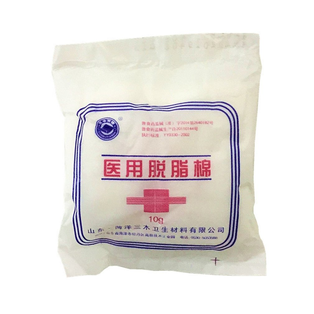 Absorbent Cotton Cotton Wool Soft  To Clean Your Body Sterilize Wound Without Irritating Clean 10g