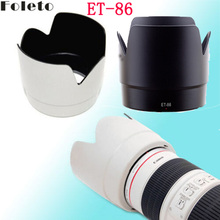 Foleto parasol de lente de ET 86 ET86, negro/blanco, 77mm, rosca para Canon EF 70 200mm f/2.8L IS USM Flower