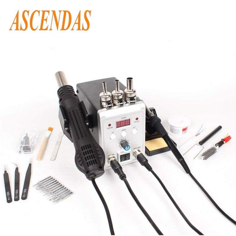 ASCENDAS 3in1 Hot Air Gun + Solder Iron + Power Supply Rework Desoldering Station Professional LED Digital Display CS-087