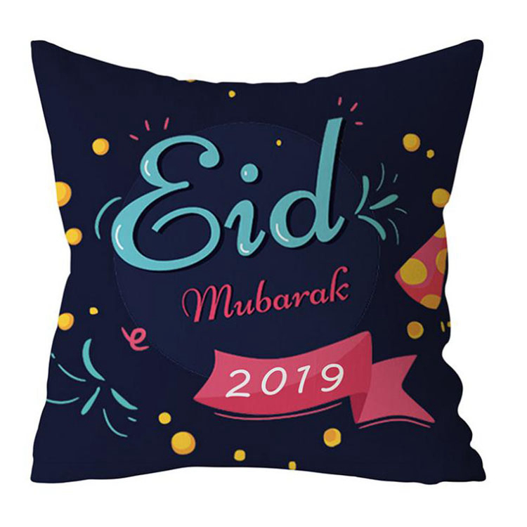 EID Mubarak Cushion Cover EID MUBARAK Decor for Home Mubarak Ramadan Decoration Islamic Muslim Party Decor Supplies Favors