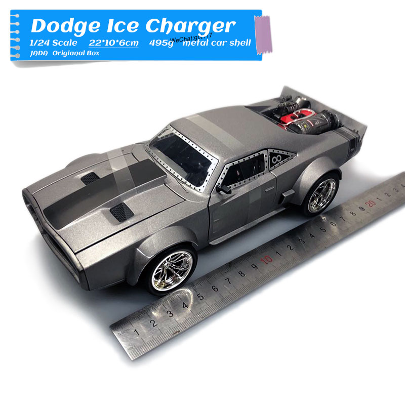 ICE-CHARGER18