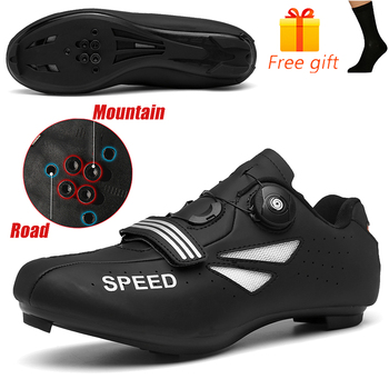 Discolor Cycling Shoes Man MTB Mountain Bike Shoes SPD Cleats Road Bicycle Shoes Sports Outdoor Training Cycle Sneakers 9