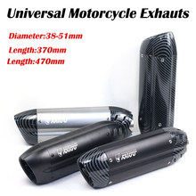 51MM Universal Motorcycle Exhaust Muffler Pipe modification Escape moto mivv for er6n sv650 crf 230 Z800 R1 cb650f cb1000r cbr25(China)