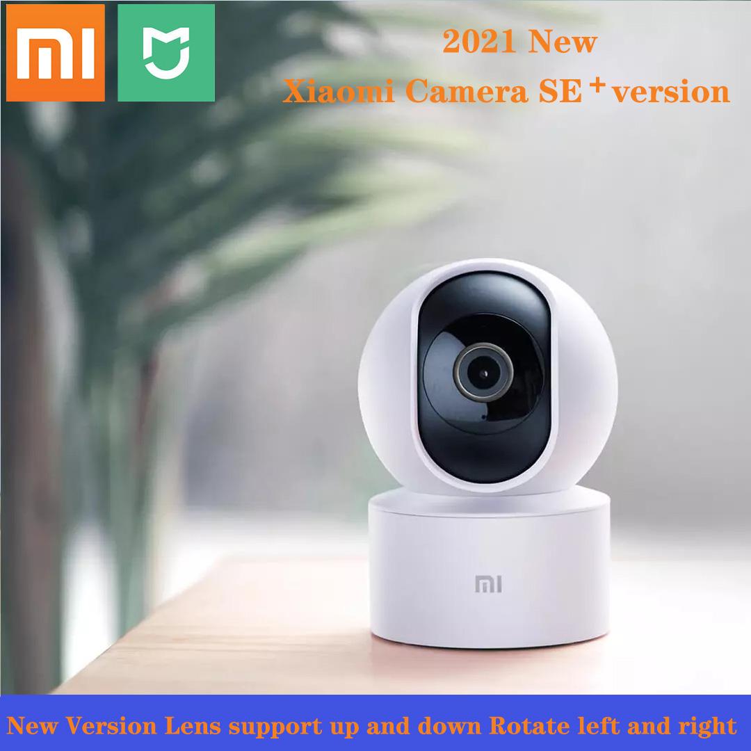 NEW Original Xiaomi Mijia 1080P IP Camera 360 Degree FOV Night Vision 2.4Ghz WiFi Xiaomi Home Kit Security Baby Security Monitor