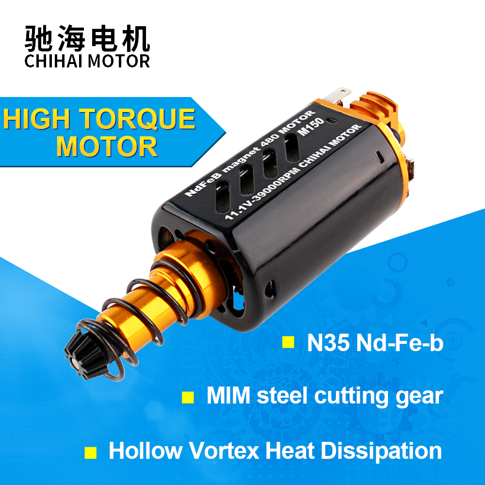 Chihai motor CHF-480WA-8514T CNC M150 высокоскоростной AEG Motor Ver.2 редуктор для blaster gel toy 17TPA