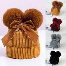 Детские шапки для маленьких девочек, зимние вещи, двойной шарик-помпон, теплая Плотная шапочка, шапка