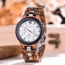Relogio Masculino Bobo Vogel Horloge Mannen Hout Luxe Stijlvolle Uurwerken Chronograaf Militaire Quartz Horloges Mannen Grote Gift