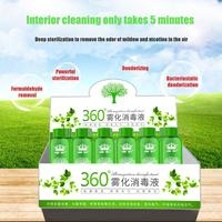 100ml Car Air Purification Bactericide 360 Degree Atomized Machine Disinfectant Air Automobile Purification Smog Bactericid Q5F6 على