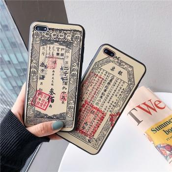 Купон Телефоны и аксессуары в RZKJ Store со скидкой от alideals