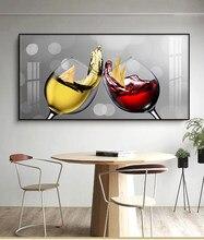 Pintura abstracta en lienzo de vino tinto y vidrio para decoración del hogar, cuadros artísticos para pared de comedor y cocina