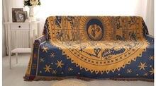 Покрывало для дивана с принтом созвездий от солнца одеяло домашней