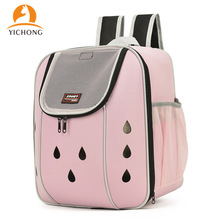 Cat Backpack Carrying-Bag Travel Pet-Carriers Outdoor Breathable Large Oxford YH271 YICHONG
