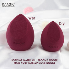 Imagic maquiagem esponja profissional sopro de cosméticos para fundação corretivo creme compõem esponja de água macia sopro