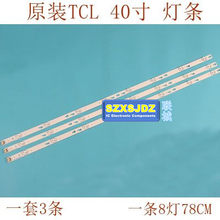 3 pces retroluminação led para t c l 40