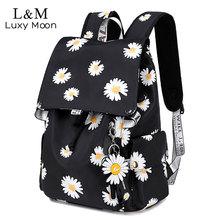Teenage Girls School Backpack Students Schoolbag Waterproof Collage Book Bags Large Travel Rucksack Women Flower Backpacks XA865