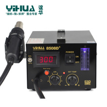 Digital Hot-Air Soldering Station YIHUA 8508D+ spot welding machine