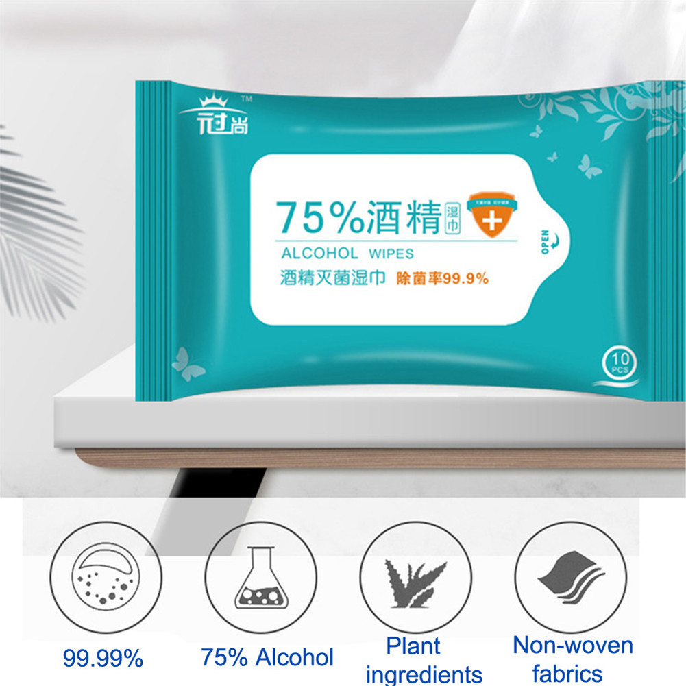 Portable Alcohol Wet Wipe Disposable Disinfection Prep Swap Pad Antiseptic Skin Cleaning Care Jewelry Mobile Phone Clean Wipe