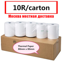 Thermal paper roll 3 1/8 x 230' Cash Register Receipt Paper 80mm x 70meters (10 rolls per Case)