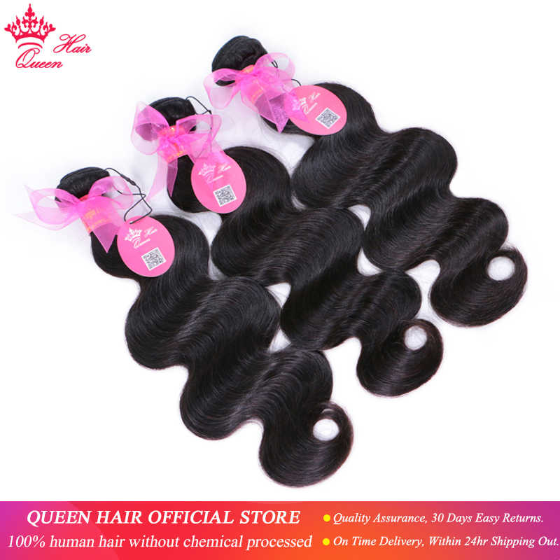 Queen Hair Brazilian Hair Weave Bundles 3PCS Body Wave Virgin Human Hair Extension Products Natural Color FAST SHIPPING