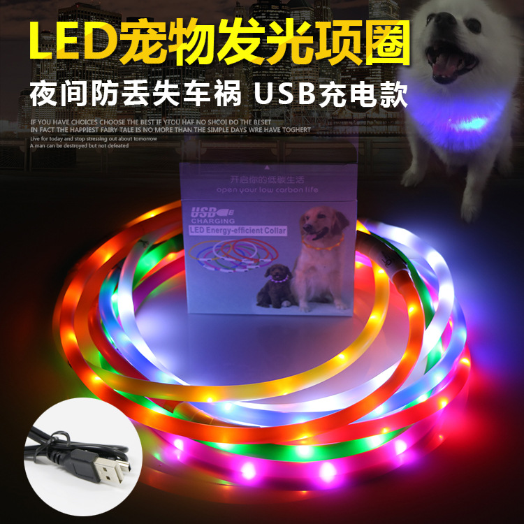 Anti-Lost LED Dog Neck Ring USB Charging Glowing Dog Collar Small, Medium And Large Pet Night Light Flash Collar