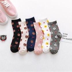 Лидер продаж, хлопковые носки в форме медведя в тюбике, Женские ветрозащитные носки с мультяшным рисунком, женские носки для осени и зимы