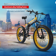 1000W national standard electric bicycle folding 48V lithium assisted mountain bike cross-country variable speed 26-inch walking