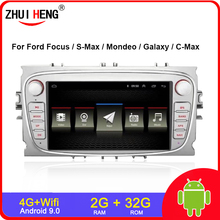 Car-Radio Android 2-Din 2G for Iford Focus-S-Max Imondeo 9/Galaxy/C-max Gps Navi