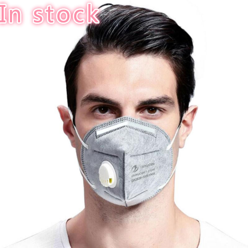 KF95 Mouth Mask Anti Dust Mask Activated Carbon Windproof Mouth-muffle  Face Breathable Masks Ffp1 2 3 RS2 N95 Mask  Respirator