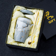 Eways natural marble 12 constellation ceramic Zodiac cup with cover coffee cup creative personality cup 400ml lead free