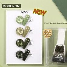Gel-Polish Avocado Nail-Art-Set Varnishes Manicure Lacquer Semi Permanent Green 4-Colors