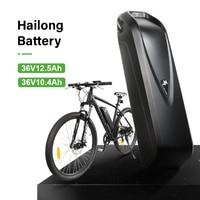 E Bike 36V Electric Bike Battery 12.5Ah 10.4Ah Hailong Shark Down Tube Lithium Batterie for Mifa,Prophete bateria 36v fiets accu