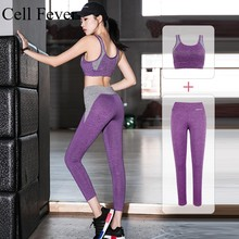 купить Seamless Yoga Set Women Fitness Clothing Sportswear Woman Gym Leggings Padded Push-up Shockproof Sports Bra 2 Pcs Sports Suits дешево