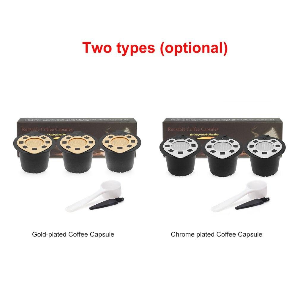 Корзины для кофейных фильтров капсулы многоразового использования многоразовые кофейные капсулы для кофемашин Nespresso фильтр для кофейных к...