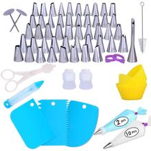 New78 piece cake tool set cake decorating mouth cream scraping puff mouth converter TPU decorating bag cake decorating tool