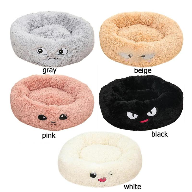 Lamb Velvet Plush Dog Cat Beds Soft Plush Pet Sofa Waterproof Bottom Nest Baskets Sleeping Cushion Household Supplies 16